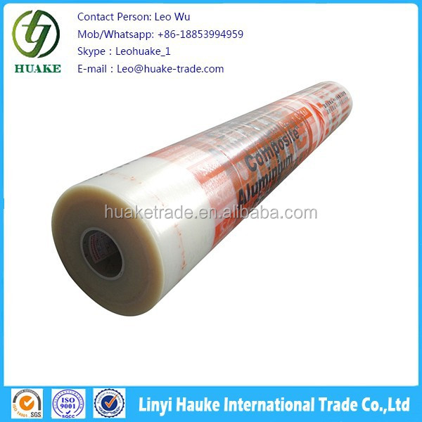Adhesive Film For Glass Protection Marble Protection Film Laminated Aluminum Pe Film