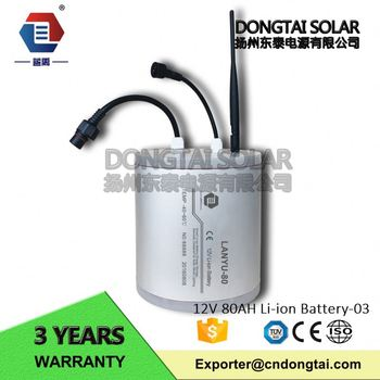12v 80ah portable battery/LANYU80DZYA291