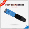 Factory supplying for CATV & computer networks system waterproof quick connector