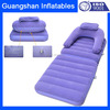 Home Garden Outdoor Furniture PVC Inflatable