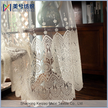 Hot Sell Home Fashion milk yarn line embroidered organza fabric