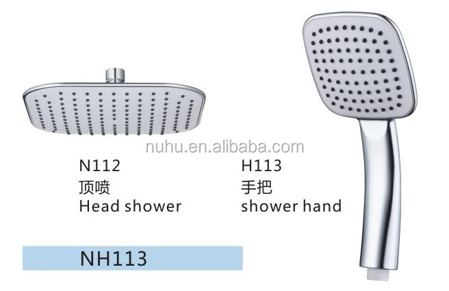 Replacement overhead shower heads and handheld shower head for bathroom shower sets