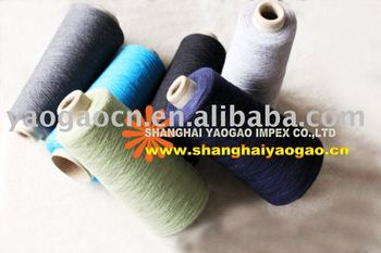 recycle colour cotton yarn for knitting