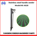 Stainless steel handle seeder HX-A028