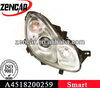 smart fortwo headlighting led A451 820 01 59
