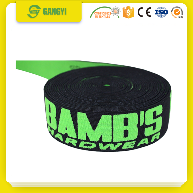 design customer logo elastic bands for boxing gloves and men's underwear