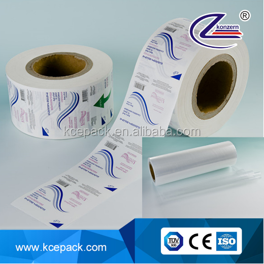 Top sale medical disposable blister coated paper sterilization packing paper for factory CE aprroved