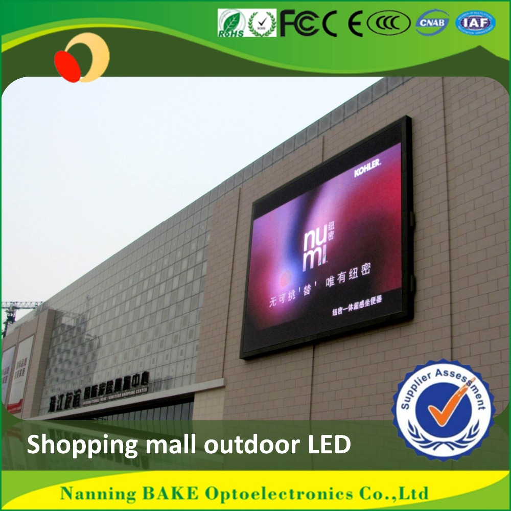 P7 outdoor smd billboard advertising led display shopping mall outdoor pylon sign