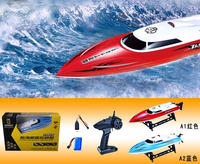 Remote control model boat brushless rc hobby boat toys