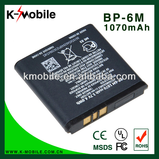 BP6M Battery For Nokia 3250 6233 N73 9300i