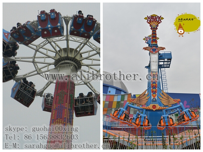 Amusement rides big pendulum flying frisbee ride for sale