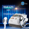 Songic IPL +laser/ ipl laser hair removal machine/ IPL equipment
