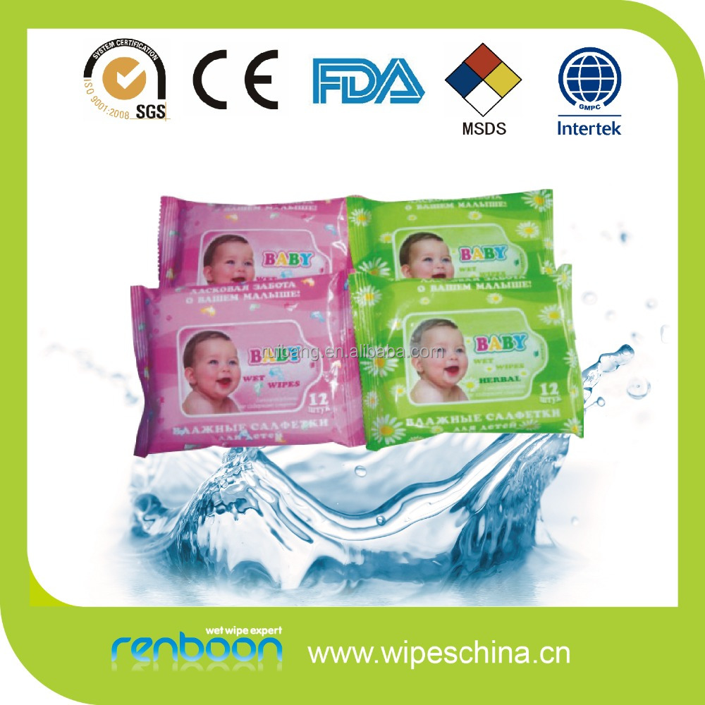 Scent unscent baby wipes manufactures in usa facial