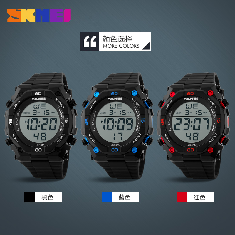 SKMEI digital waterproof sports watch with plastic case multifunction wrist watch