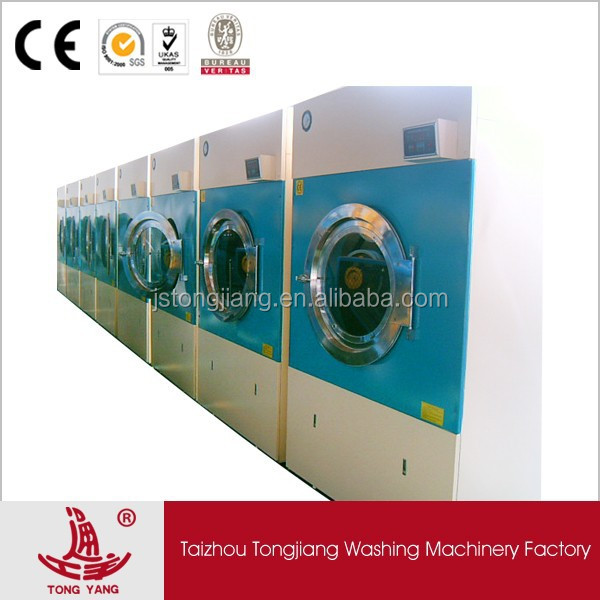 dry cleaning machines hydrocarbon dryer for laundry shop