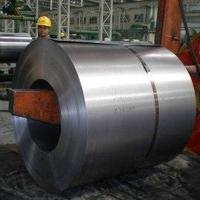 Hot Rolled Steel Coil Hr Coil