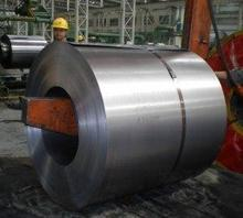 Hot Rolled Steel Coil, Hr Coil, Cold Rolled Carbon Steel Steel Strip Coils