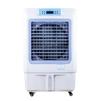 DAJIANG Stand Remote Control Air Cooler