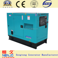 Top Brand Cheap Price Super Silent Generator