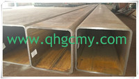 large diameter square steel tube carbon steel tube