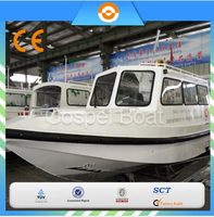 8m fast aluminum rescue boat with CCS