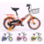 New Style Child Bicycle for 3-9 Years Old Child