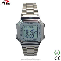 azan prayer time digital movt muslim watch