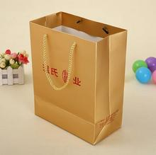 Best selling Black Paper Shopping Bag small baby smart shopping paper bag 2017