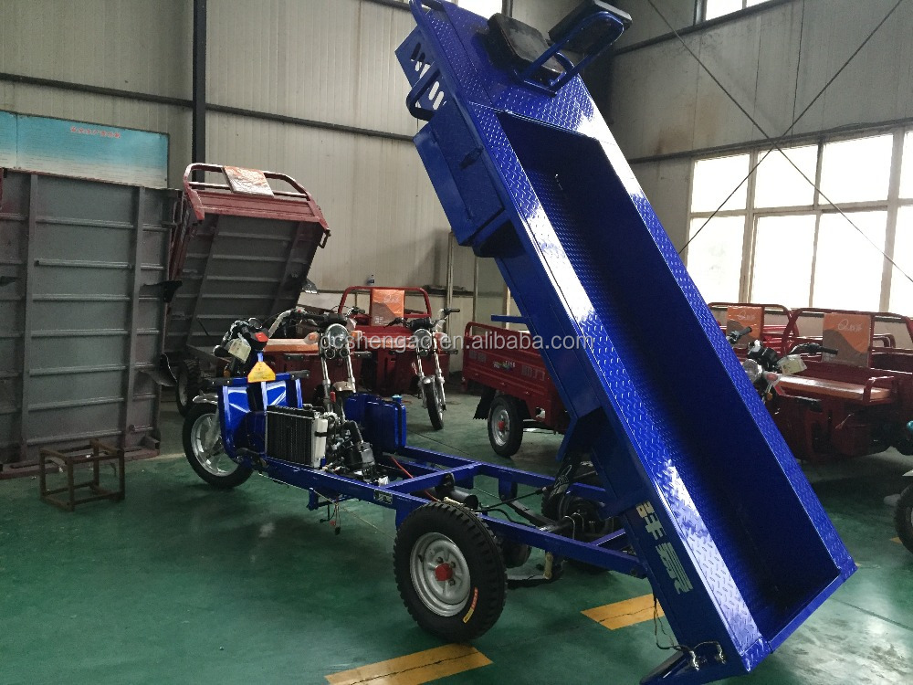 chinese motorcycle sale, motorcycle chopper tricycle,cargo tricycle