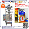2016 price automatic almond milk packaging machine with ce 0086-18516303933