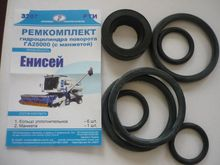 Kazakhstan O-ring serviceable air compressor repair kit