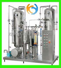 QHS-1800 automatic water drink mixing machines/drinking machine