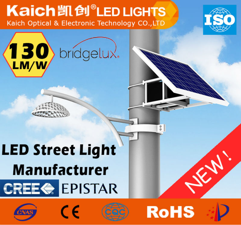 Simple Integrated 20W 30W easy to install solar LED street light system
