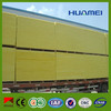 glass wool board / glass wool roll used for building