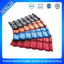 Best Quality Spanish Style Building materials colorful cheap plastic pvc roofing tiles / roofing sheet per price