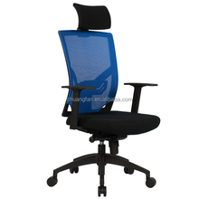 Low Price Nylon Base Multi-funcational High Back Mesh Swivel Chair Executive Ergonomic Office Chair