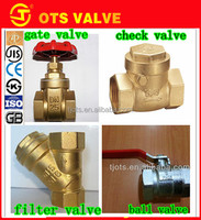 QV-SY 003 Pn16 brass ball valve,gate valve, check valve,filter valve,DN15~50mm