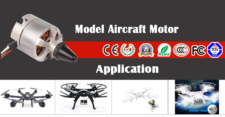 model aircraft motor in reasonable price
