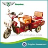 2015 new elegant design green energy cost-effective 3 wheel electric cargo tricycle