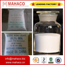 factory price Soda ash dense and soda ash light 99.2%