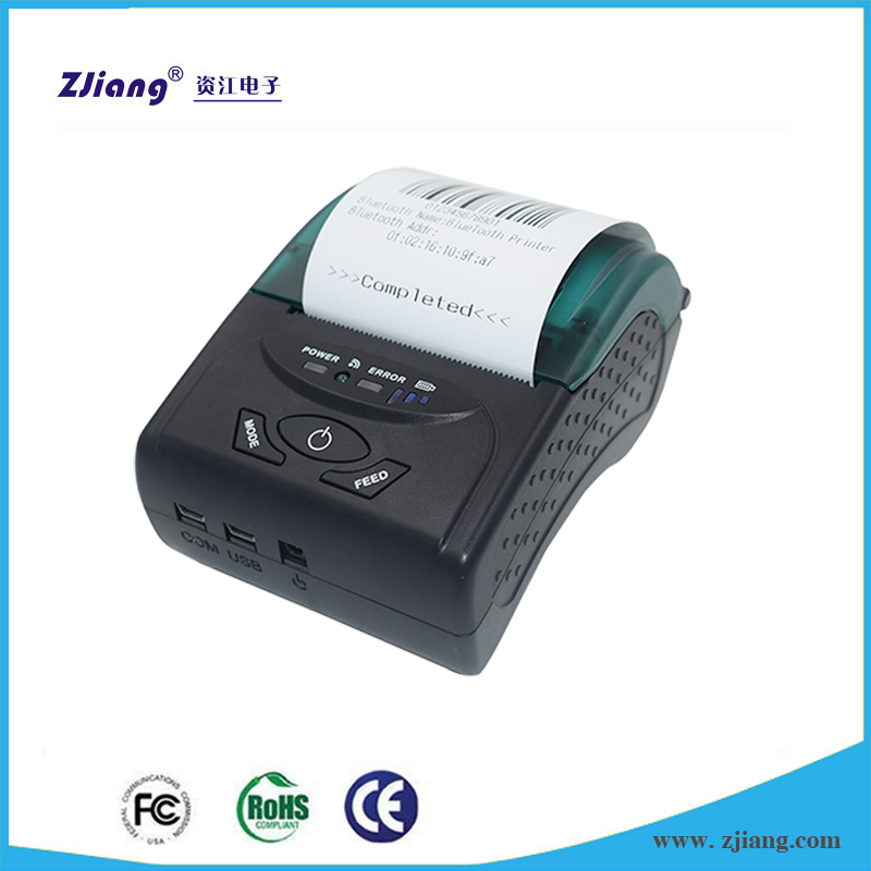 2017 most hot sell newest design 58mm handheld mobile printer