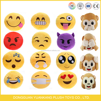 Plush emoji pillow toys, emoji cushion keychain doll,plush cute pillow