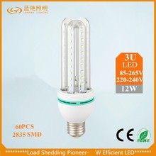 hot trading Durable smd bulb for rural lighting DKD/SKD.CKD U Shape Light CE RoHS certified smd lighting bulbs good business