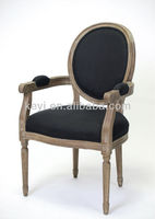 French Style Chair (CH-904-OAK)