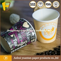 anhui factory hot sale paper coffee vending machine cups