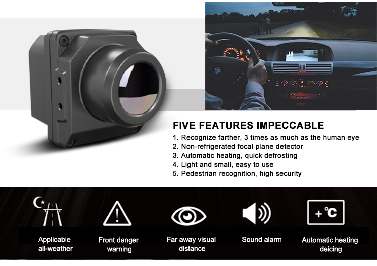 LMIR HX120 50Hz Vehicle-mounted infrared thermal imager/thermal imaging Camera for car or truck