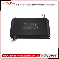 SK-SPL070 70W CE Certificated Waterproof IP65 36V/2100mA Constant Current LED Driver