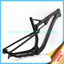 "Wholesale ! 2015 YISHUNBIKE 15.5/17.5/19/21"" Frame 29er MTB Full Suspension Carbon Bike Frame FM069"