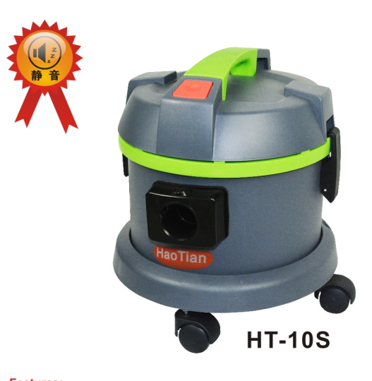 HT-10S Hot selling ultra-mute easy home dry vacuum cleaner with brush