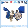 /product-detail/single-jet-cold-water-meter-iso-4064-low-price-60522065956.html